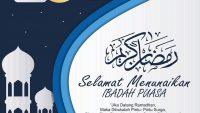 Marhaban Ya Ramadhan 1438